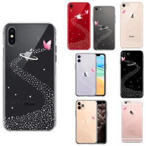 iPhone ケース クリアケース (バタフライ ミルキーウェイ) iPhoneX/Xs/XR/8/7/6/6s アイフォン おしゃれ かわいい スマホケース クリアーケース ハードケース|senastyle