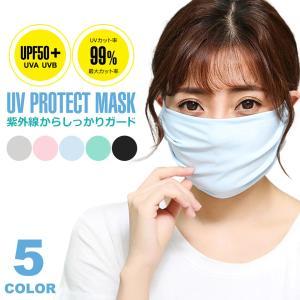 マスク 洗える 布 立体 かわいい 大きめ 布マスク UVカット 紫外線カット シルク ひんやり 大人 抗菌 メンズ レディース 耳が痛くならない 3Dマスク y1|senastyle