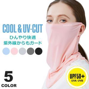 フェイスマスク 夏用 冷感 uv 息苦しくない フェイスカバー フェイスガード 冷感 マスク 冷感 洗える 呼吸がしやすい 耳が痛くならない 粉塵 花粉 y1|senastyle