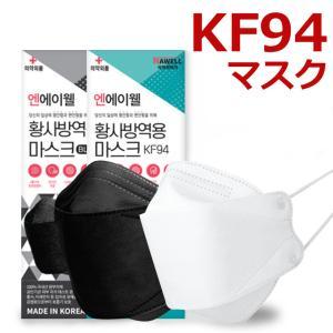 KF94 マスク ダイヤモンド 1枚入り 使い捨てマスク 4層構造 プレミアムマスク 不織布マスク 防塵マスク ウイルス 飛沫対策 PM2.5 花粉 ほこり 粉塵 大人 抗菌 y1|senastyle