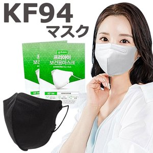 KF94 マスク 不織布マスク 使い捨てマスク 1枚入り 3層構造 ノーズクリップ メガネが曇らない 防塵マスク 飛沫対策 ウイルス対策マスク y1|senastyle