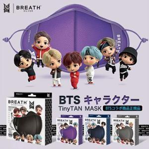 BTS TinyTAN 正式ライセンス商品 TinyTANxBREATH SLIVER☆BTS☆スポーツプロマスク BTS キャラクター タイニタンマスク BTSマスク ネックストラップ|senastyle