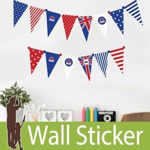 ウォールステッカー 国旗 壁紙シール ウォールステッカー 木 ウォールステッカー 壁紙 ウォールステッカー senastyle