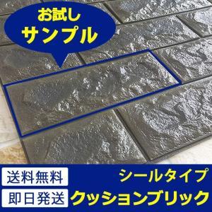 壁紙 のりつき レンガ シート シール ブリック タイル レンガ フォームブリック レンガ柄 3D 板壁 軽量 グレー (壁紙 張り替え) y3|senastyle
