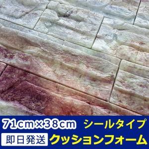壁紙 シール レンガ ストーン 石目 大理石 クロス DIY のりつき シート ミックス かるかるブリック 壁紙の上から貼れる壁紙 (壁紙 張り替え)|senastyle
