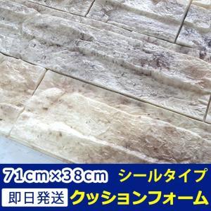 壁紙 シール レンガ ストーン 石目 大理石 DIY のりつき シート オートミール かるかるブリック 壁紙の上から貼れる壁紙 (壁紙 張り替え)|senastyle