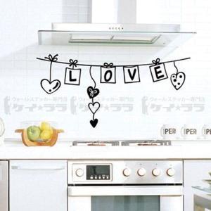 ウォールステッカー 壁 北欧 LOVE 壁紙シール ウォールシール ラブ 転写タイプ 貼ってはがせる のりつき 壁紙シール ウォールシール senastyle