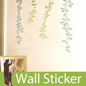 ウォールステッカー 北欧 おしゃれ かわいい 両面印刷 グリーン 葉 リーフ 蔓 ハンキング 窓 ガラス 玄関 シール のり付き ツリー 木|senastyle
