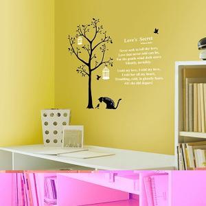 ウォールステッカー 壁 猫と鳥かご 貼ってはがせる のりつき 壁紙シール ウォールシール 植物 木 花|senastyle