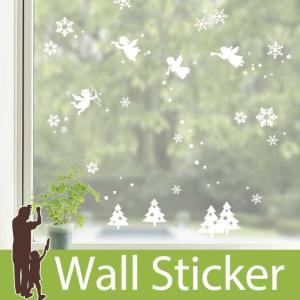 ウォールステッカー 壁 クリスマス ツリー 雪 結晶 妖精 天使 貼ってはがせる のりつき 壁紙シール ウォールシール 植物 木 花|senastyle