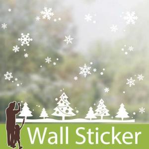ウォールステッカー 壁 クリスマス ツリー 雪 結晶 貼ってはがせる のりつき 壁紙シール ウォールシール 植物 木 花|senastyle