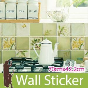 タイルシール キッチン グリーン ウォールステッカー 壁 柄 タイル シール アルミニウムキッチンシート|senastyle