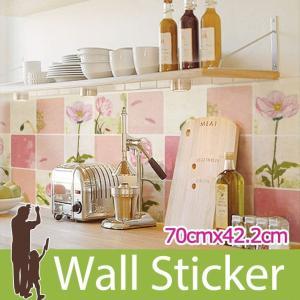 タイルシール キッチン ピンク ウォールステッカー 壁 柄 タイル シール アルミニウムキッチンシート|senastyle