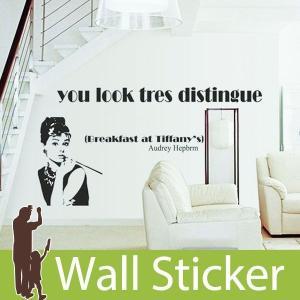 ウォールステッカー 壁 英語 文字 オードリー・ヘップバーン 貼ってはがせる のりつき 壁紙シール ウォールシール ウォールステッカー本舗 senastyle