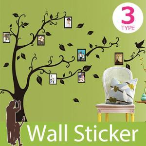ウォールステッカー 壁 木 グリーン 木の枝 おしゃれ 葉っぱ 貼ってはがせる のりつき 壁紙シール ウォールシール ウォールステッカー本舗|senastyle