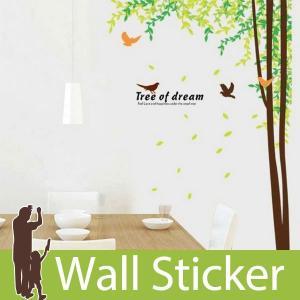 ウォールステッカー 壁 木 ツリーオブドリーム 貼ってはがせる のりつき 壁紙シール ウォールシール 植物 木 花|senastyle