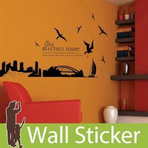 ウォールステッカー 壁 北欧 ビューティフルフライト 貼ってはがせる のりつき 壁紙シール ウォールシール ウォールステッカー本舗 senastyle