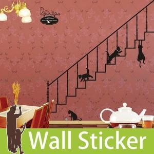 ウォールステッカー 猫 階段の猫 貼ってはがせる のりつき 壁紙シール ウォールシール 動物 アニマル|senastyle