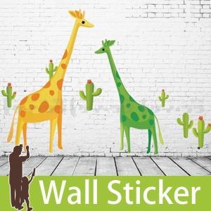 ウォールステッカー 壁 アニマル 動物シール 2匹のキリン 貼ってはがせる のりつき 壁紙シール ウォールシール 植物 木 花|senastyle