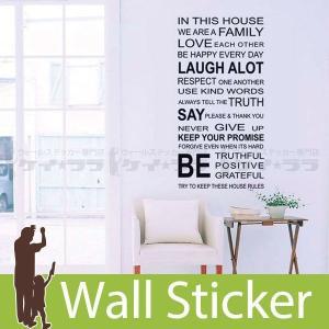 ウォールステッカー 壁 英語 文字 英字 英文字(IN THIS HOUSE) 貼ってはがせる のりつき 壁紙シール ウォールシール ウォールステッカー本舗|senastyle