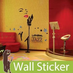 ウォールステッカー 壁 北欧 オール・ザット・ジャズ 貼ってはがせる のりつき 壁紙シール ウォールシール ウォールステッカー本舗 senastyle