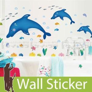 ウォールステッカー 壁 海 イルカ 貼ってはがせる のりつき 壁紙シール ウォールシール ウォールステッカー本舗 senastyle