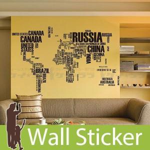 ウォールステッカー 壁 世界地図 英語 文字 貼ってはがせる のりつき 壁紙シール ウォールシール ウォールステッカー本舗|senastyle