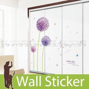 ウォールステッカー 壁 花 シンプル アリウム ギガンチウム 貼ってはがせる のりつき 壁紙シール ウォールシール 植物 木 花|senastyle