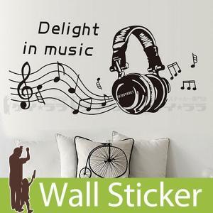 ウォールステッカー 壁 北欧 ヘッドホン&楽譜 貼ってはがせる のりつき 壁紙シール ウォールシール ウォールステッカー本舗 senastyle