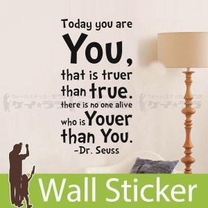 ウォールステッカー 壁 英語 文字 英字 英文字(today you are) 貼ってはがせる のりつき 壁紙シール ウォールシール ウォールステッカー本舗 senastyle