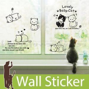 ウォールステッカー 壁 猫 かわいらしい子猫 貼ってはがせる のりつき 壁紙シール ウォールシール ウォールステッカー本舗|senastyle