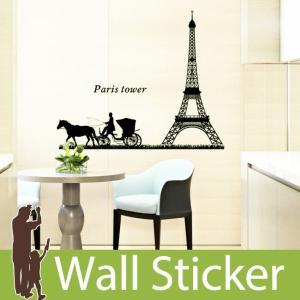 ウォールステッカー 壁 北欧 エッフェル塔と馬車 蓄光 貼ってはがせる のりつき 壁紙シール ウォールシール ウォールステッカー本舗 senastyle