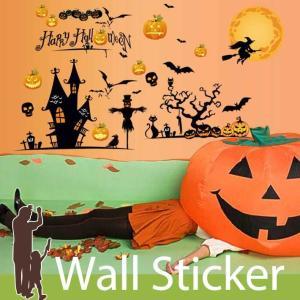 ウォールステッカー 壁 キャラクター ハロウィン HAPPY HALLOWEEN 貼ってはがせる のりつき 壁紙シール ウォールシール ウォールステッカー本舗 senastyle