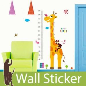 ウォールステッカー 壁 身長計 キリン 貼ってはがせる のりつき 壁紙シール ウォールシール 動物|senastyle