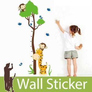 ウォールステッカー 壁 身長計 キリン 猿 貼ってはがせる のりつき 壁紙シール ウォールシール 動物|senastyle