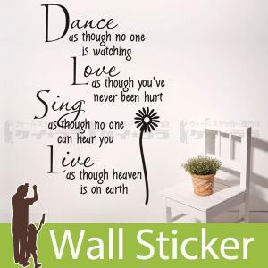 ウォールステッカー 壁 英字 英文字 Dance 貼ってはがせる のりつき 壁紙シール ウォールシール 植物 木 花 植物 木 花 アジアン|senastyle
