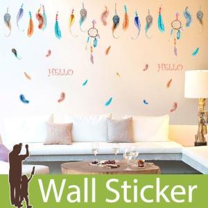 ウォールステッカー ドリームキャッチャー 羽根 貼ってはがせる のりつき 壁紙シール ウォールシール 植物 木 花 senastyle