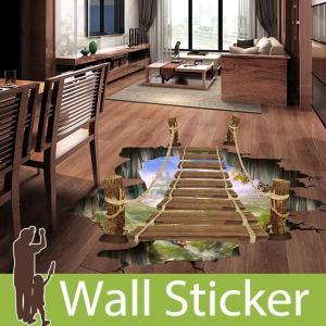 ウォールステッカー トリックアート だまし絵  壁紙シール ウォールステッカー 木 ウォールステッカー 壁紙 ウォールステッカー senastyle