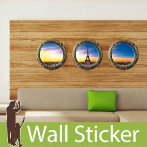 ウォールステッカー トリックアート 風景 窓 景色 北欧 リビング 塔 夕暮れ 貼ってはがせる おしゃれ 簡単リメイク サンセット 貼るだけリフォーム senastyle