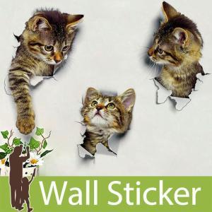 ウォールトリックアート 猫 ねこ キャット 動物 アニマル 壁から飛び出る 貼ってはがせる 3枚セット 北欧|senastyle