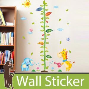 ウォールステッカー 身長計 どうぶつ 動物 アニマル つる 葉っぱ 太陽 雲 キリン ぞう 貼ってはがせる 成長記録 180cmまで対応|senastyle