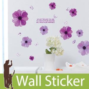 ウォールステッカー 花 フラワー 蝶 パープル 大輪の花 貼ってはがせる ステッカー 紫の花と蝶 華やか キレイ リビング キッチン 大人かわいい|senastyle