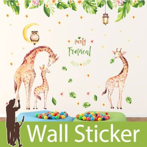 ウォールステッカー 動物 花 アニマル グリーン キリン 親子 ふくろう 貼ってはがせる パーティートロピカル かわいい リビング プレイルーム|senastyle