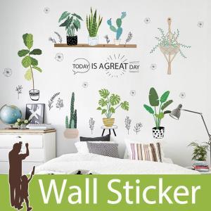 ウォールステッカー 観葉植物 葉 ナチュラル 英字 英文 英語 グレートディ 北欧 大人かわいい リビング 貼ってはがせる グリーン インテリアシール|senastyle