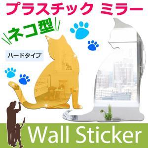 プラスチックミラー シール ウォールミラー 砕けない 鏡 おしゃれ (猫型 ハードタイプ) 貼る鏡 粘着タイプ 安全 安心 防水 防腐食 薄型 y4|senastyle