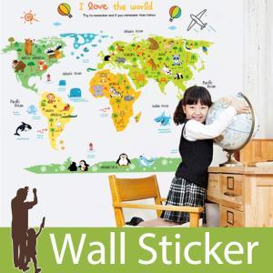 ウォールステッカー 世界地図 動物 アニマル 英語 英字 飛行機 気球 ペンギン くま (アイラブザワールド) 貼ってはがせる 北欧 インテリアシール|senastyle