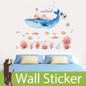 ウォールステッカー くじら 魚 さかな サンゴ 灯台 船 航海 ランプ カモメ 水彩風 海 ホエール (nautical) 貼ってはがせる 北欧 インテリアシール|senastyle