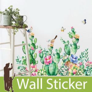 ウォールステッカー サボテン 花 鳥 多肉植物 サボテンの花 蝶 バード ちょう グリーン (サボテンと鳥たち) 貼ってはがせる 北欧 インテリアシール|senastyle