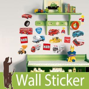 ウォールステッカー 車 (トミカシリーズ) ルームメイツ RoomMates 壁紙シール 貼ってはがせる のりつき ウォールシール|senastyle