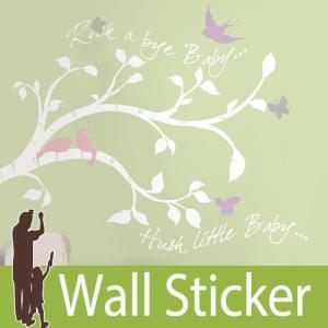 ウォールステッカー 木 鳥 (ロック ア バイ ベイビー) ルームメイツ RoomMates 壁紙シール 貼ってはがせる のりつき ウォールシール|senastyle